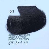 tinta naturale per capelli 5.1 Castano Chiaro Cenere