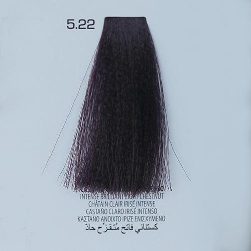 tinta per capelli 5.22 Castano Chiaro Irisé Intenso