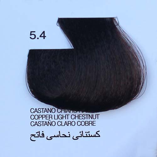 tinta naturale per capelli 5.4 Castano Chiaro Rame
