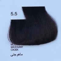 tinta naturale per capelli 5.5 Mogano