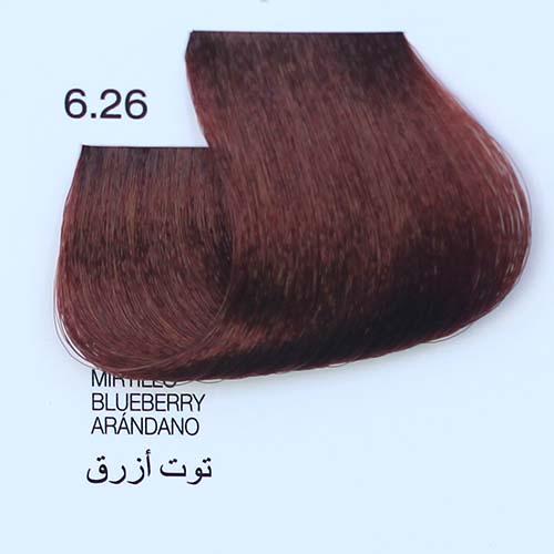 tinta naturale per capelli 6.26 Mirtillo
