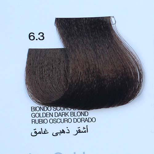 tinta naturale per capelli 6.3 Biondo Scuro Dorato