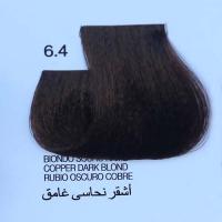 tinta naturale per capelli 6.4 Biondo Scuro Rame