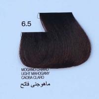 tinta naturale per capelli 6.5 Mogano Chiaro