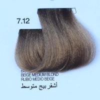 tinta naturale per capelli 7.12 Biondo Medio Beige