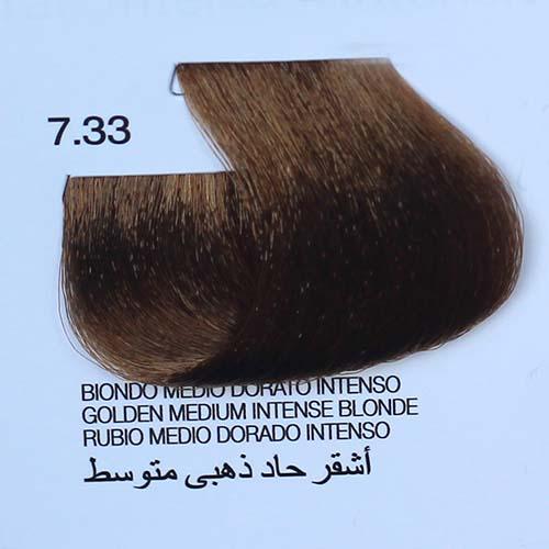 tinta naturale per capelli 7.33 Biondo Medio Dorato Intenso