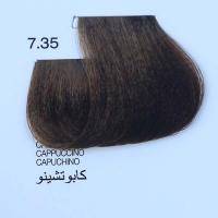 tinta naturale per capelli 7.35 Cappuccino