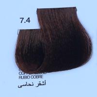 tinta naturale per capelli 7.4 Biondo Rame