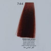 tinta per capelli 7.44 Biondo Rame Intenso